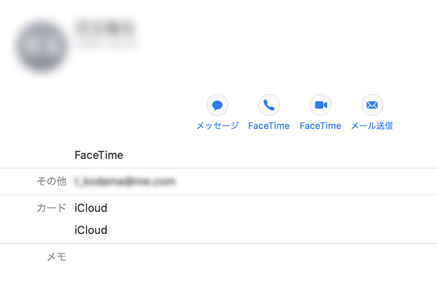 FaceTime MacBook Pro