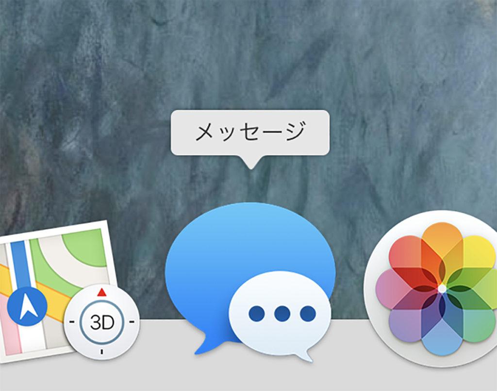 Messageアプリケーション