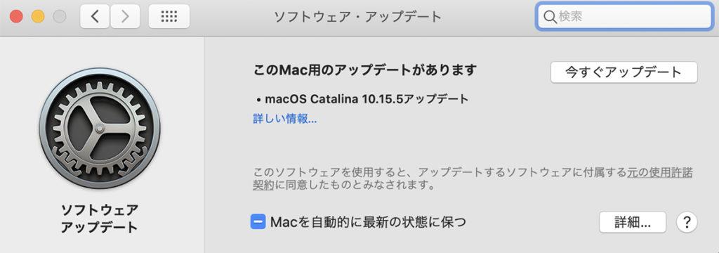 Catalina 10.15.5