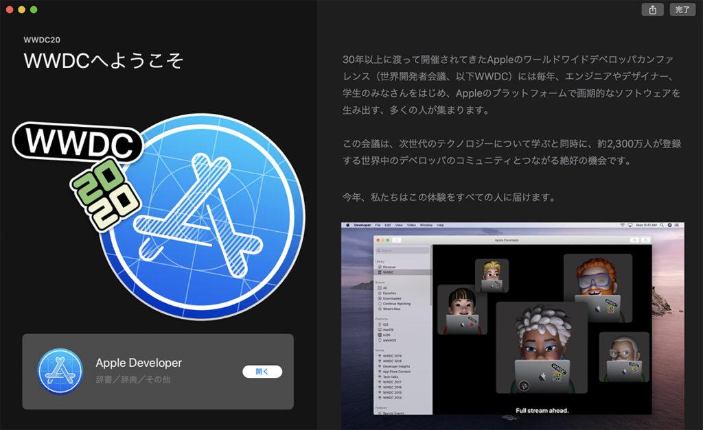 MacApp Store