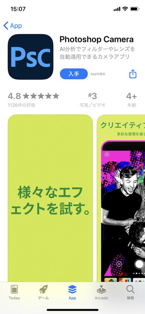 App Store PsC