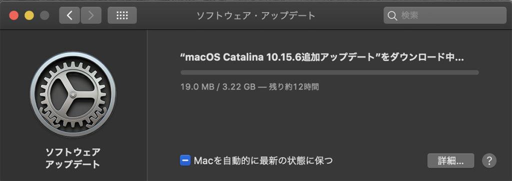 macOS10.15.6追加