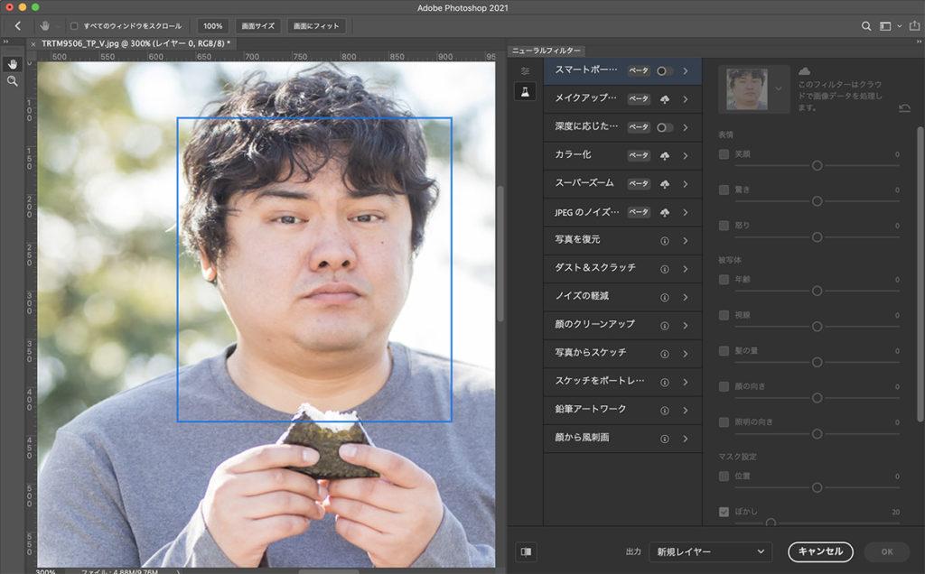 Photoshop v 22.0